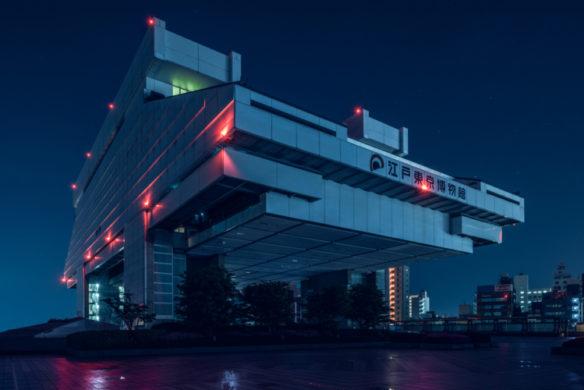 <div class='beschrijving'><span class='titel'>EDO TOKYO I - NIHON NOIR</span><br> PHOTOGRAPHY 82,5 X 122,5 CM (EDITION 8) AND 102,5 X 152,5 CM (ED.4)</div>